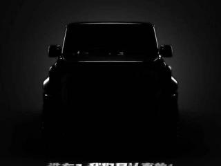 """6.28虎哥晚报:小米回应""""造车"""";Omdia公布Q1半导体排行榜"""