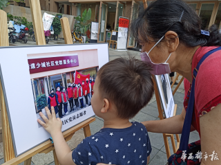 庆祝共产党99岁生日 祠堂街社区表彰抗疫优秀作品