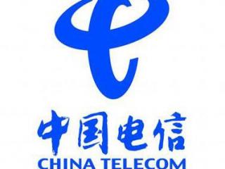 中國電信與三一重工簽署戰略合作協議