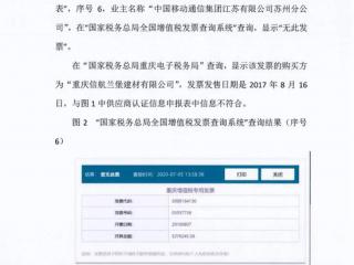 7.6虎哥晚報:美的回應格力舉報;iPhone 12包裝盒曝光
