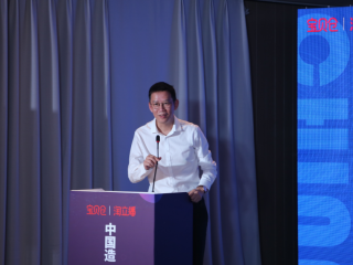 关于新国货和电商直播,吴晓波在成都说了什么?