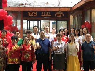"""残疾人有了""""创业根据地""""  成都龙华社区微更新里有大爱"""