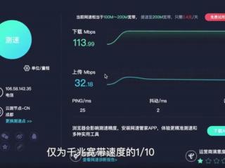 虎哥实验室 | 真香预警,5G三千兆+体验报告速看
