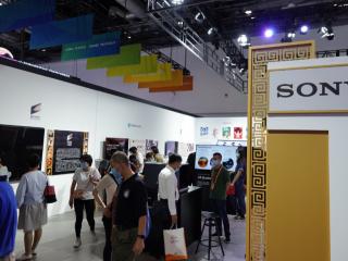 索尼携领先在线娱乐解决方案亮相2020中国服贸会