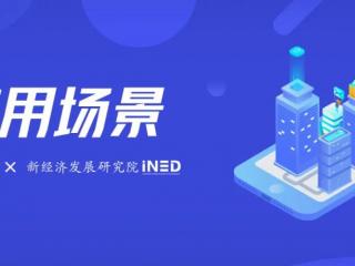 """天虎科技 x iNED丨远距离隔空充电的""""无线""""想象空间"""