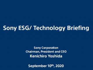 索尼发布2020财年ESG/技术简报