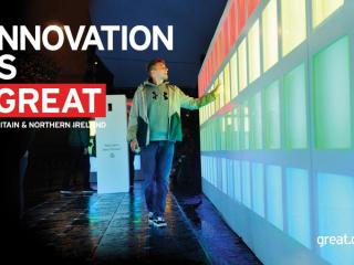 2020线上智博会闭幕,大批英国企业黑科技亮相