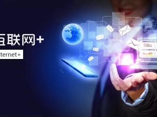 借助互联网+,法律赛道创业正在发生什么变化?