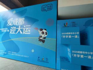 5G绽放  温暖社会 中国电信四川加快5G商用发展纪实