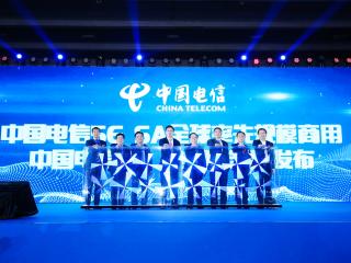 中國電信正式發布5G定制網