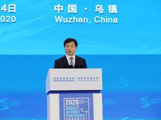 發展數字經濟 共享美好未來——中國電信董事長柯瑞文在世界互聯網大會
