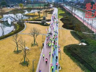 愛成都·迎大運|彭州舉辦迎元旦綠道跑 以奔跑姿態迎接2021