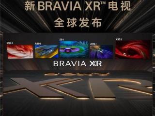 1.8虎哥晚報:餓了么回應騎手猝死;索尼發布BRAVIA XR智能電視