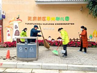 """创建国家卫生城市 华阳统筹推进""""八大工程"""""""