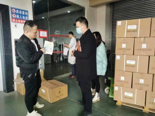 """彭州""""蓉易贷""""服务中小微企业 累计放贷已超7000万元"""