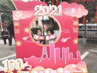 猜灯谜、摸福字、赏廉政文化展  社区节日氛围浓