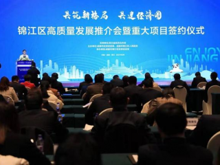 成渝新经济周报第26期:成渝各区签约重大项目;百度助力成都智能产业升级