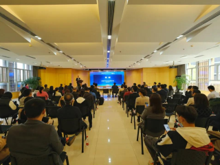 天府软件园创新服务模式,打造良好产业生态