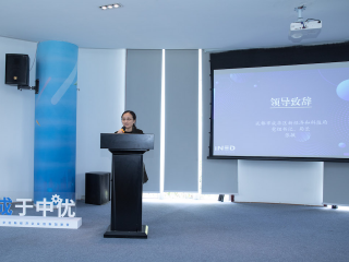 首場活動聚焦智能制造,成都市成華區新經濟企業創新加速營開啟