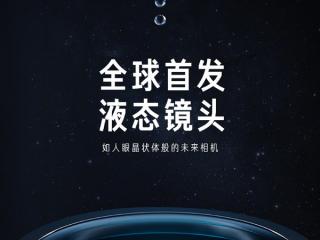 3.25虎哥晚報:飛利浦家電業務出售;小米官宣MIX全球首發液態鏡頭