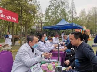 共享健康 青羊家醫簽約服務進工業園區