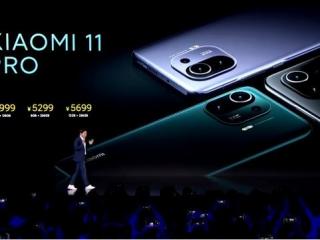 3.29虎哥晚報:小米11 Pro和小米11 Ultra發布;羅永浩被限制消費