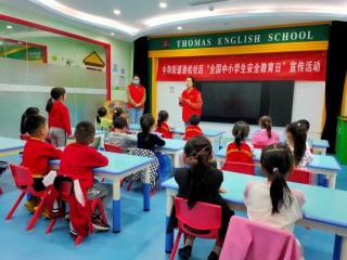 """讓孩子們開心成長 勁松社區開展""""安全教育日""""宣傳"""