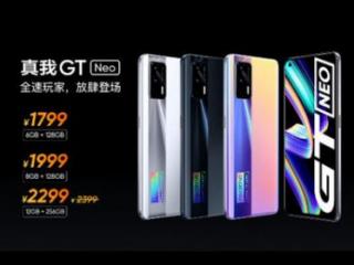 3.31虎哥晚報:華為公布2020年業績;realme GT Neo發布