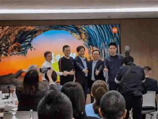 4.2虎哥晚報:京東數科上市申請終止;雷軍與國產電動車大佬聚會