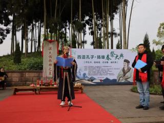 西漢大儒揚雄逝世2003周年 清明節家鄉郫都緬懷他