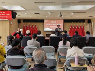 成都喜树路社区启动党史学习教育系列主题活动