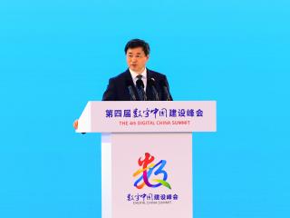 深化数字福建建设,开启数字中国新征程