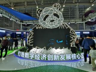 四川电信魔系平台和5G慢直播亮相数字中国建设成果展