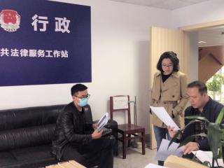"""千里联动  司法所云化解""""蓉漂""""市民薪酬纠纷"""