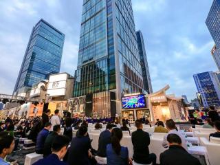 """2021""""成都十二月市""""五月消费季启动"""