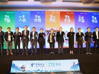 """十大创新发布,成都绽放5G城市新""""蓉""""颜"""