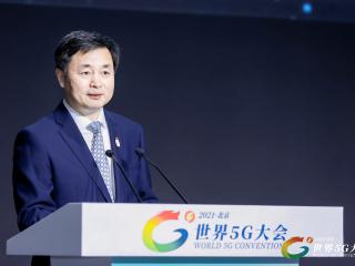 中国电信董事长柯瑞文:聚力融合共生 共助5G扬帆