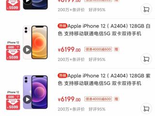 9.15虎哥晚报:iPhone13系列加量减价,iPhone12系列降价退场