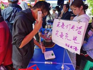 四川泸县发生6.0级地震 中国电信快速抢修保障通信畅通