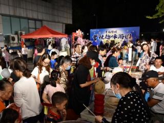 """700余居民争相参与 """"幸福锦城""""中秋趣味游园活动""""超燃"""""""