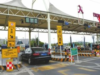 成都双流机场停车启用ETC付费 车辆进场不取票出场自动缴费