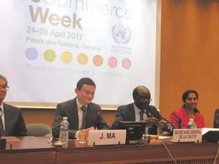 马云受邀访问WTO日内瓦总部: WTO2.0跑步拥抱eWTP