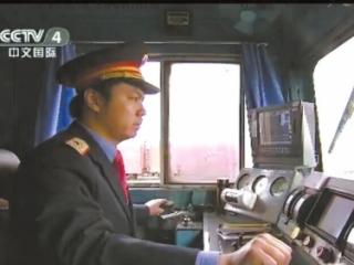 """蓉欧快铁首发司机是个""""铁三代"""" 想开从成都直达欧洲列车"""
