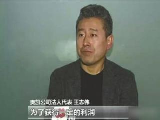 """国务院严查西安地铁""""问题电缆""""案 问责122名责任人"""