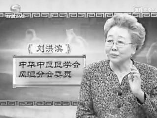 3年换10余个身份 万能专家刘洪斌是谁?