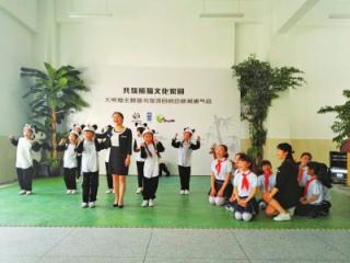 """成都将建全球首个""""大熊猫主题图书馆"""""""