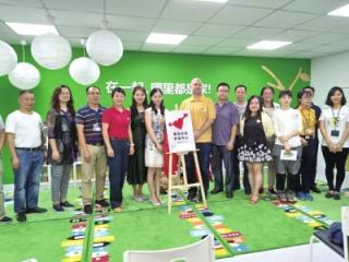 社区梦想中心启航 帮助孩子找梦想