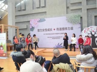 灵慧社区亲子阅读中心举行新春年会