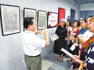 成华区举办庆祝新中国成立70周年报展