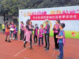 翡翠城社区与学校联办亲子运动会